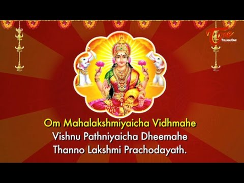 hanuman mantra text