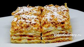 Торт Творожный Наполеон - Простой рецепт очень вкусного торта от Бабушки Эммы
