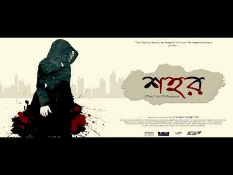 SHOHOR The Feature Film Teaser Poster ( Music By Sourav Banerjee)