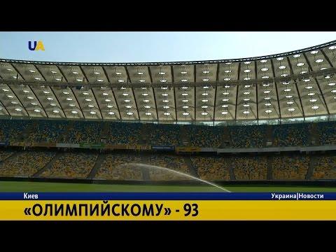 День рождения стадиона НСК