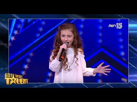 צפו באודישן של ליאנה אברבוך בת ה-8 - ילדה קטנה עם קול ענק!