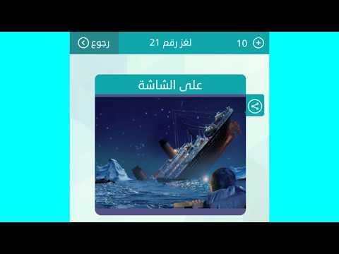 فليدع ناديه سندع وصلة كلمات متقاطعة смотреть