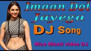 Iman Dol Jayenge Hindi Lyrics Song || Dance Mix   - YouTube