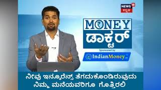 How to Secure Loved Ones Future | Money Doctor Show News18 Kannada | Episode 75