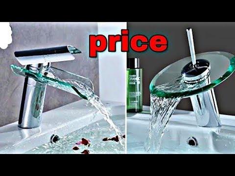 Water Tap In Vadodara पानी का नल वडोदरा Gujarat Get
