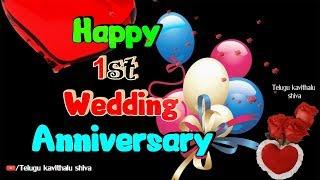 1st  Wedding Anniversary, 1st Marriage Anniversary Status, 1st Wedding Anniversary Status