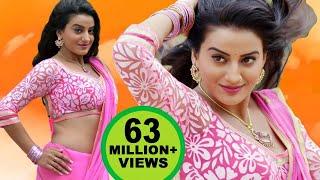 Akshara Singh 2020 Video Jukebox New Bhojpuri Hit Song 2020