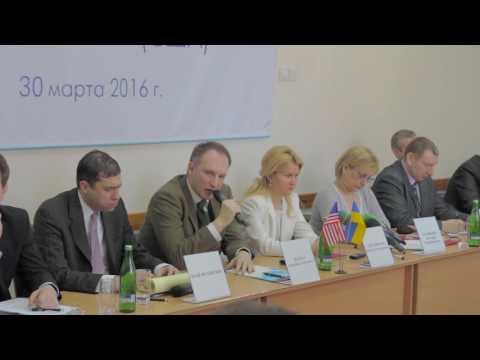 Презентація Офісу Харківської області у Вашингтоні (США), 30 березня 2016 р.