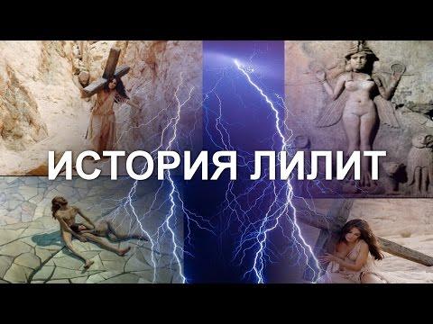 Деловая астрология скачать шестопалов