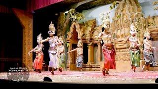 スピリチュアル&パワーカンボジア「アプサラダンス」ノーカット版