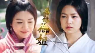 The Legend of Qin《秦时明月》 - Michelle Chen : 陳妍希