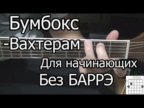 Счастье в рассказе и.а.бунина кавказ