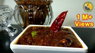 പുളി ഇഞ്ചി എളുപ്പത്തിൽ | സദ്യ സ്പെഷ്യൽ ||Puli Inji || Inji Curry||Chikkus dine||Puli Inchi |Ep. #130