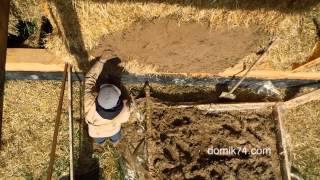 Соломенный дом. Глиняная штукатурка. Миша и Коля. domik74.com