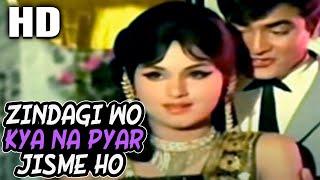 Zindagi Wo Kya Na Pyar Jisme Ho   Lata   - YouTube