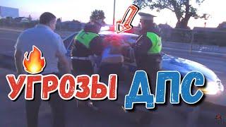 """ДК 124 - Нападение на понятого. """"Шакал"""" угрожает расправой сотруднику полиции."""
