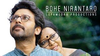Bohe Nirantaro | Lopamudra Mitra | Joy Sarkar | Akash-The Infinite