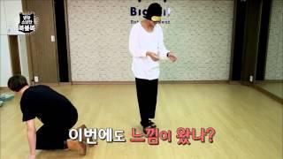 [BTS in NAVER STAR CAST] 방탄소년단의 복불복 #3