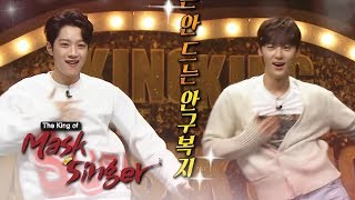 """""""Pick Me"""" At Twice The Speed By Min Hyun and Lai Kuan Lin [The King of Mask Singer Ep 156]"""