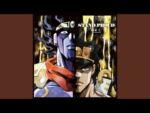 Star Platinum X Reader (But The Reader Is Pretty Damn Thicc