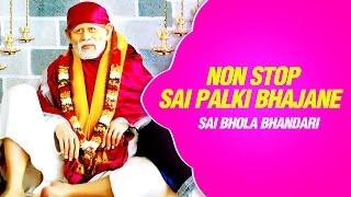 Shiv Bola Bhandari Sai Bhola Bhandari   Non Stop Sai Palki Bhajane   Shirdi Ke Sai Baba