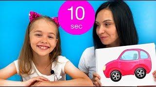 10 секунд челлендж от World toys TV / Что Арина нарисовала?