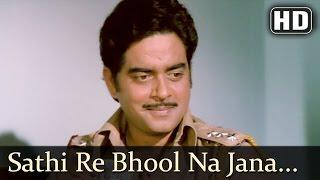 Sathi Re Bhool Na Jana | Kotwal Saab Songs   - YouTube