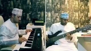 تحميل اغاني عافك الخاطر - فرقة الاخوة البحرينية - عزف بأنامل عمانية MP3