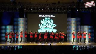 The Family - Canada (MegaCrew Division) @ #HHI2016 World Semis!!