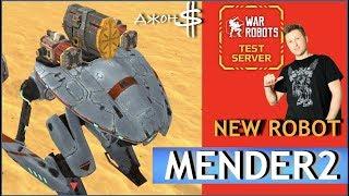 War Robots - Mender2! Новая серия роботов которые ремонтируют Всех!!!