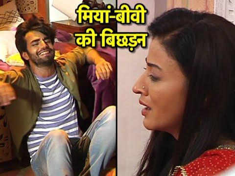 Aapke Aajane Se: WHAT! Sahil And Vedika SEPERATED?