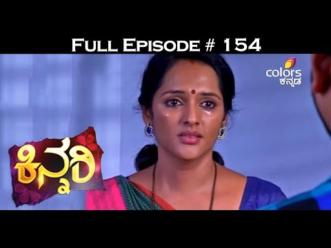 Kinnari--28th-April-2016--ಕಿನ್ನರಿ--Full-Episode