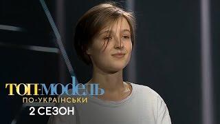 Вся правда о Яне Кутишевской: Как ей удалось победить на «Топ-модель по-украински»