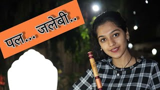 Pal Ek Pal- Jalebi-Flute-Palak Jain- The Golden Notes - Download this Video in MP3, M4A, WEBM, MP4, 3GP