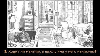 Смотреть онлайн Советская загадка на логику в картинках с ответами