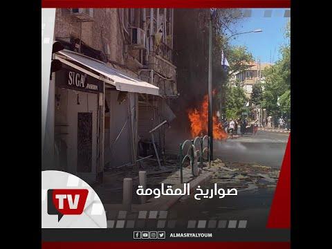 سقوط صواريخ كتائب القسام على «رامات جان» في تل أبيب المحتلة