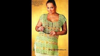 Кофточка Крючком для Полных Женщин - 2018 / Blouse Crochet for Full Women / Bluse für volle Frauen