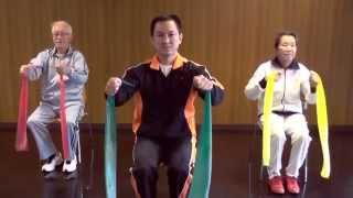 高齢者のためのセラバンド体操 (Elastic band exercise for elderly) - Japanese version by GEPEFAN FEF-UNICAMP