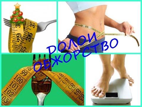 Basierte Ernährung bei Diabetes