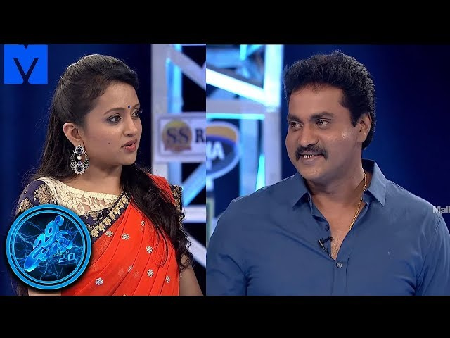 Genes – Promo – 01st October 2016 | Sunil | King Of all Games