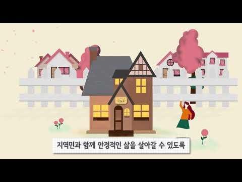 익산청년협동조합 홍보영상