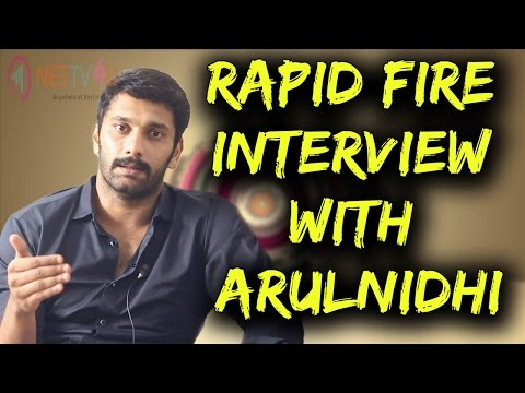 Rapid Fire Interview With ArulNidhi | Mouna Guru Becomes A Star Now | Udhayanidhi Stalin |Must Watch