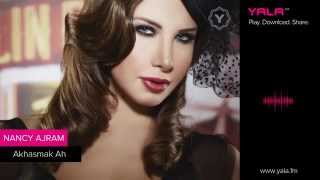 Nancy Ajram - Akhasmak Ah (audio)  نانسي عجرم -  أخصمك آه - أغنية