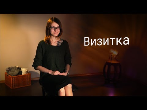 Алина Шумак