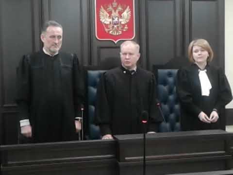 Решение Первого апелляционного суда общей юрисдикции по апелляционной жалобе Евгения Куракина
