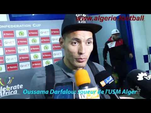 Les réactions du match : USMAlger - Young Africans