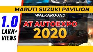Maruti Suzuki Cars At Auto Expo 2020   Check out Swift Hybrid, Ciaz S, Futuro-e & XL6 Walkaround