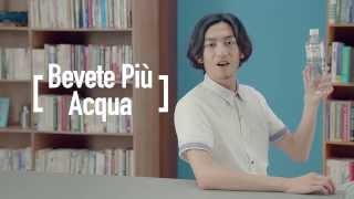 【多喝水世界語言瓶】義大利語教學
