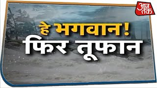 हे भगवान! फिर तूफान   Dangal with Rohit Sardana   3 June 2020