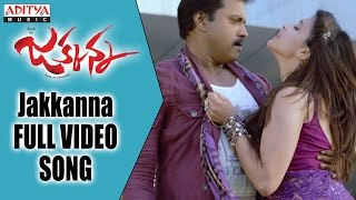 Jakkanna Song Lyrics from Jakkanna - Sunil